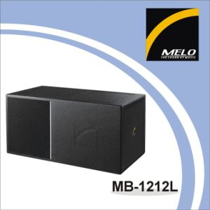 Loudspeaker / Coaxial Full Range Speaker MB-1212l