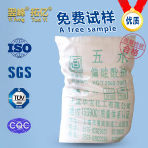 Sodium Metasilicate Pentahydrate / Five Water Metasilicate Sodium, Powder, Made in Shangdong, China pictures & photos