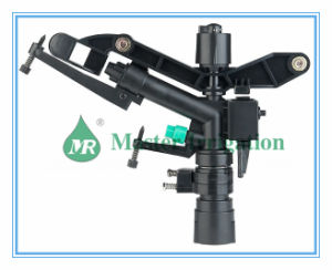 Unique Hot Sale Irrigation Garden Sprinkler Big Gun (MS-9816)
