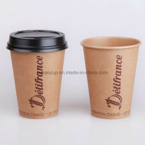 Kraft Coffee Cup with White Lid pictures & photos