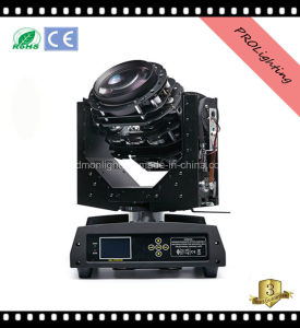 7r 230W Beam Moving Head Light Stage Lighting pictures & photos
