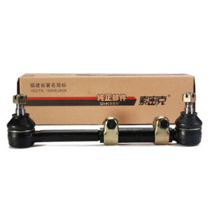 Side Drag Rod Assemblies for Great Wall Pick-up Cars. pictures & photos
