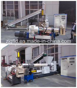 Plastic Granule Extruder pictures & photos