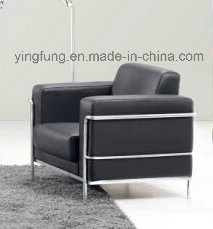 Modern Office Sofa PU Leather (SF-6032) pictures & photos