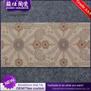 Foshan  300*600  Modular Kitchen Designs  Embossed Ceramic Wall Tiles