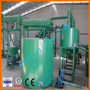Waste Engine Oil Purification Plant, Motor Oil Filtration Equipment pictures & photos
