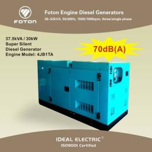 Supper Soundproof Generator (Diesel Genset) with Foton Engine
