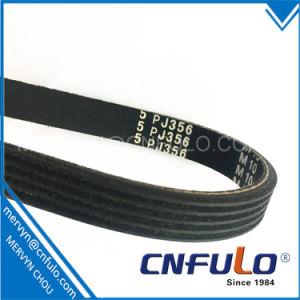 Poly V Belt, Multi V Belt, Power Transmission, Pj310 pictures & photos