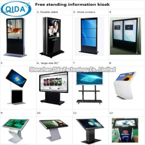 Touchscreen Airport Kiosk