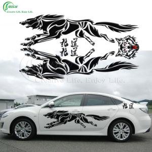 Car Stickers (KG-PT020)
