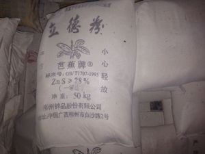 Banana Brand Lithopone Made in Guangxi, China pictures & photos