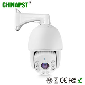 Array LEDs 1.3MP 120m IR IP PTZ Security Camera (PST-HHH61BH) pictures & photos