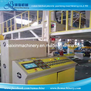 Three Layer HDPE Film Blowing Machine pictures & photos