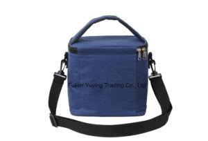 Picnic Shoulder Bag Organizer Cooler Bag (YYCB029) pictures & photos