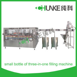 Chunke Water Treatment Machine with Bottle Filling Machine China Supply pictures & photos