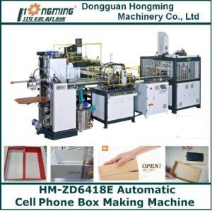 Hm-Zd6418e Automatic Rigid Box machinery for Cellphone Boxes (CE)