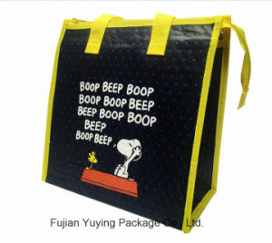 Compound Tote Non Woven Shopping Bag with Customized Pringting pictures & photos