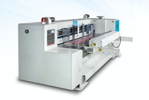 Bottom Die Cutter Machine pictures & photos