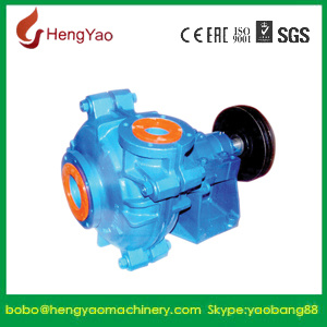 High Efficiency /High Pressure / High Head Slurry Pump Price