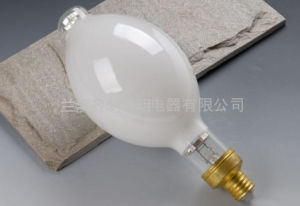 Mic Top 10 Manufacturer High Pressure Mercury Lamp for Sales pictures & photos