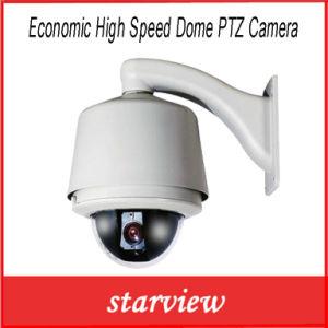 Economic High Speed Dome PTZ Camera pictures & photos