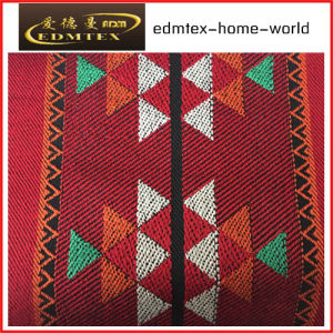 Jacquard Sadu for Tent Use (EDM4670)