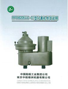 Milk Disc Separator Model Rpdb205vc-01
