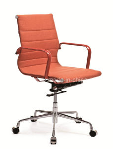 Executive Staff Chair with Arm (Ht-B053) pictures & photos