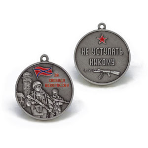Wholesale Antique Silver Navy Military Award Medal pictures & photos