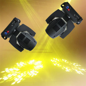 Guangzhou Reasonable 200W Wash Sharpy Beam Moving Head Light pictures & photos