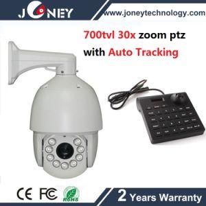 700tvl PTZ Camera, Auto Tracking PTZ Camera, 30X Optical Zoom PTZ High Speed Dome Camera pictures & photos