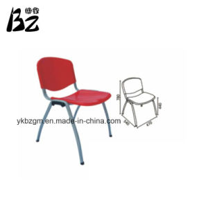 Multi Color Sport Seat Office Chair (BZ-0265) pictures & photos