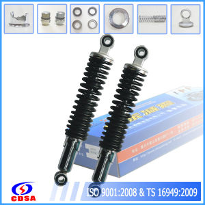 China Rear Shock Absorber Spare Parts for Motorcycle
