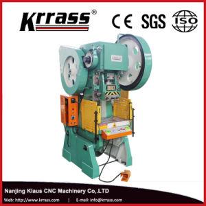 J23 Sheet Metal Stamping Machine