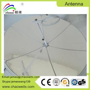 Antenna Macedonia/Offset Dish Antenna pictures & photos