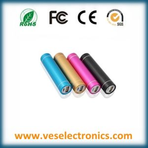 Newest Battery Charger Customized Logo Excellent Quality Power Bank pictures & photos