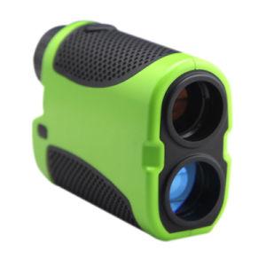 Long Distance Binocular with Laser Rangefinder