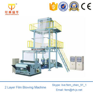 Two Layer HDPE/LDPE/ LLDPE Plastic Extrusion Blow Film Machine pictures & photos