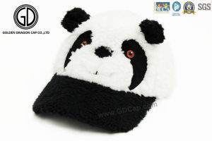 High Quality Plush Toy Animal Baseball Children Hat/ Kids Cap pictures & photos