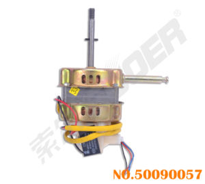 Suoer Aluminum Wire Desk Fan Motor with Capacitor (50090057) pictures & photos