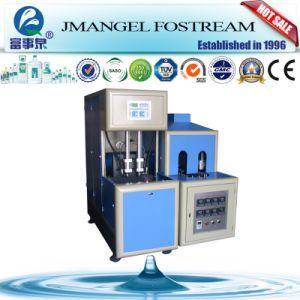 Factory Sale Automation Plastic Injection Pet Blow Molding Machine pictures & photos