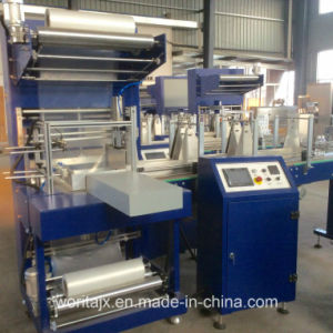 Wd-150A Shrink Film Wrapping Machine (WD-150A) pictures & photos