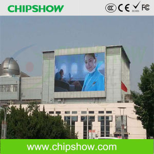 Chipshow P16 DIP346 Outdoor Full Color LED Sign pictures & photos