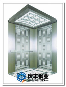 Stainless Steel Sheet for Elevator Car (EC014)