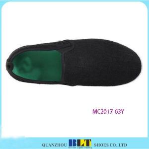 Blt Casual Shoes Shop Sneaker Shoes pictures & photos