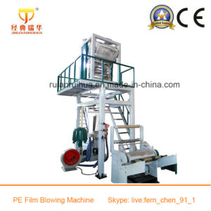 LDPE/LLDPE High Speed Plastic Inflation Machine pictures & photos