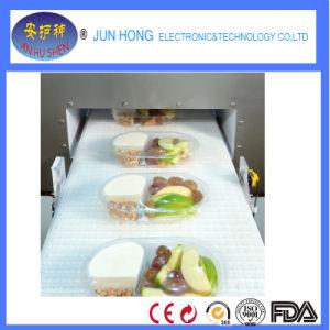 Metal Detector Food Industry, Metal Detector Price pictures & photos