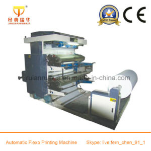 Two Colour T-Shirt Bag Printing Machine pictures & photos