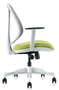 Modern Furniture Low Back Swivel Mesh Office Staff Chair with Armrest (HF-GT603) pictures & photos