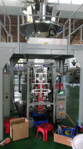 Cigarette Packaging Machine pictures & photos